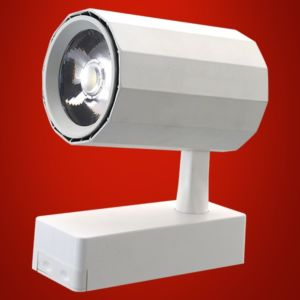 COB TRACK LIGHT SERIES